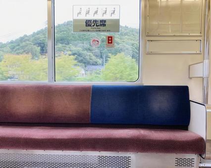 Train priority seat (6)