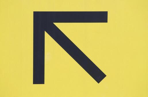 Yokohama Arrow 3