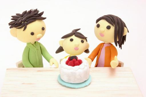 Parent and child birthday party 1