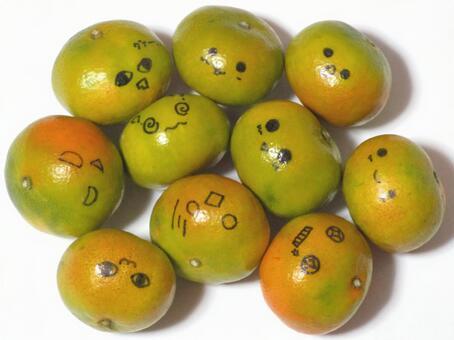 Cute face mandarin