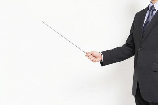 Men pointing to points