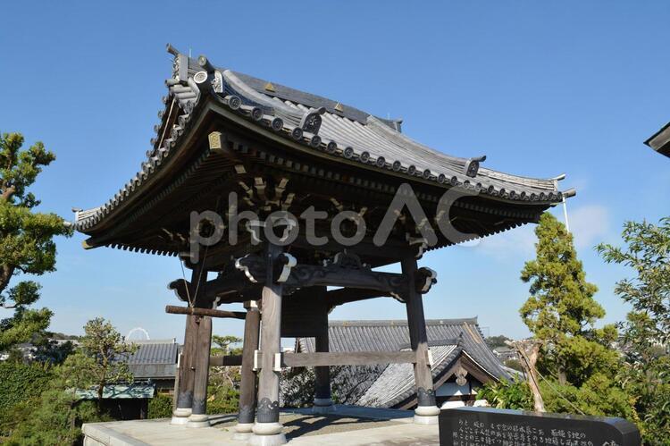 香林寺 鐘の写真
