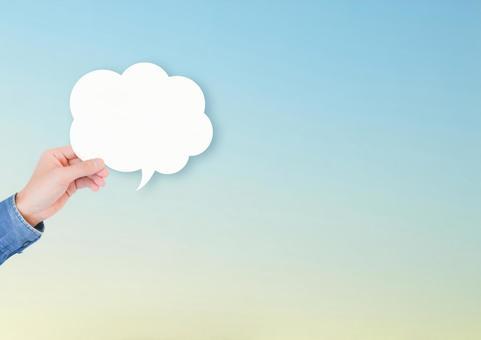 Speech bubble gradation background