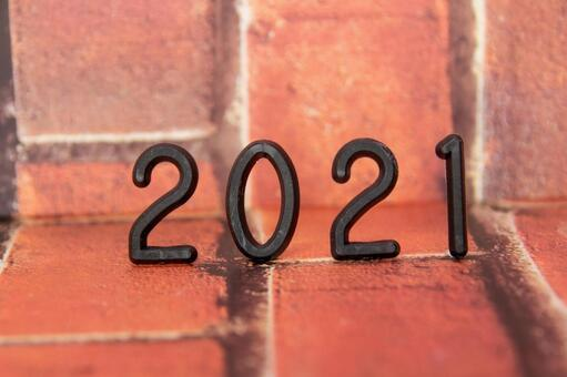 New Year 2021 New Year
