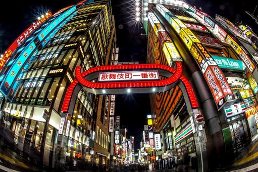 Kabukicho First Town