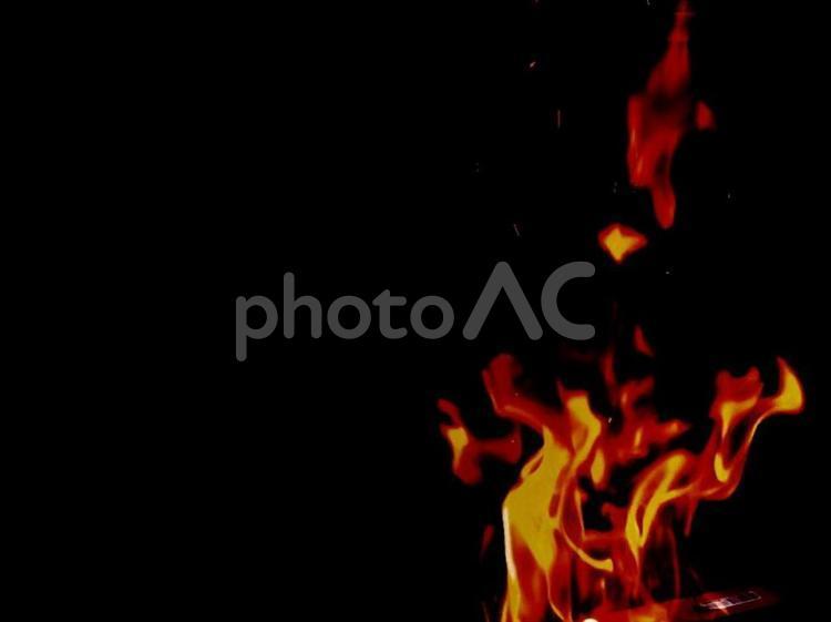 炎1の写真