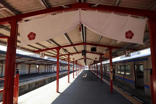 다자이후 역 관광