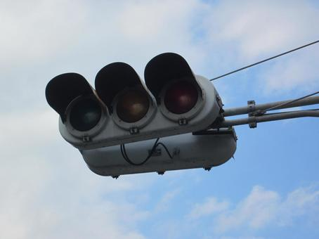 Blackout signal