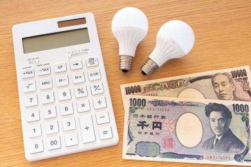 전기 요금의 이미지