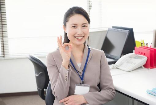 Office work woman 48