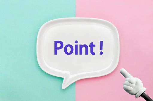 Point point pointing