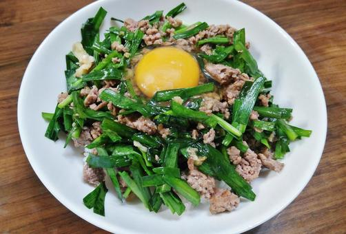 Minced meat and leek stamina bowl