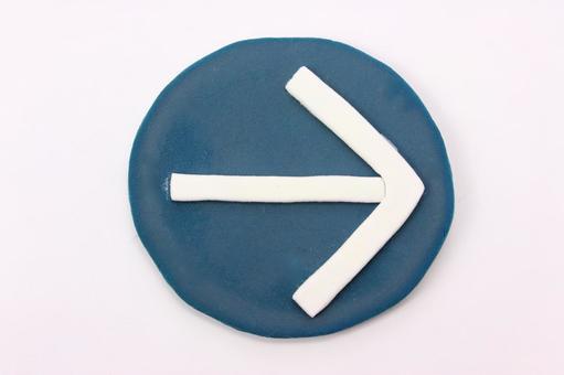 Clay art icon Arrow 4