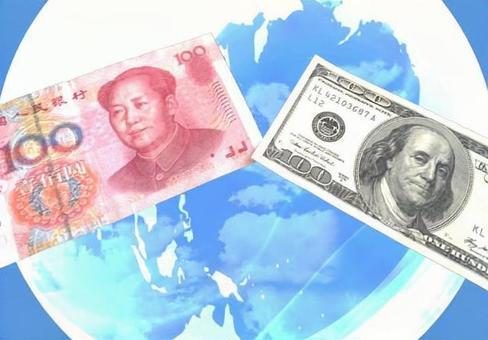 兩大大國貨幣衝突