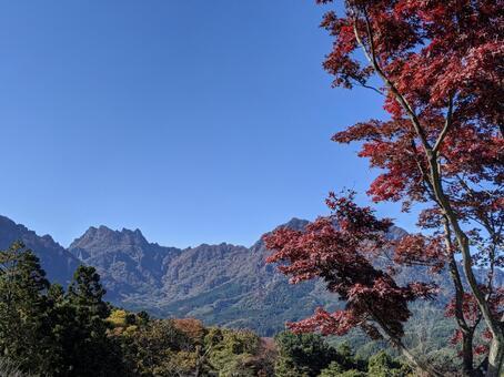 妙木山天氣晴朗