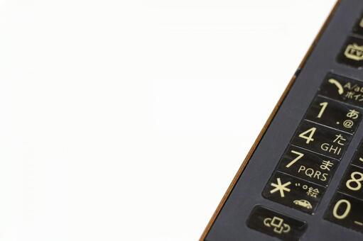 Texture of mobile phone (Garakey)