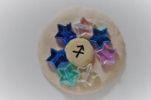 The star that surrounds the Sagittarius mark (spiritual)