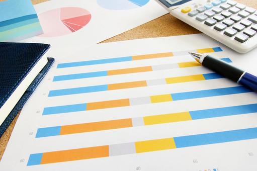 그래프 자료 · 계산기 등
