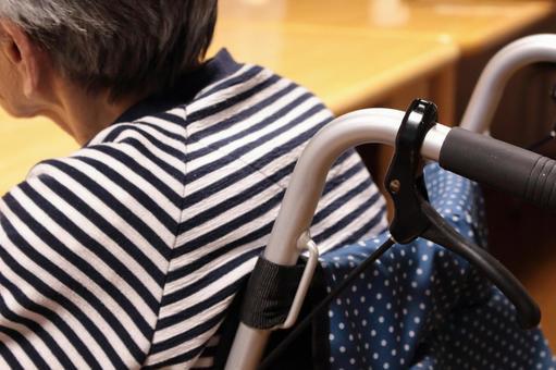 Nursing care elderly wheelchair