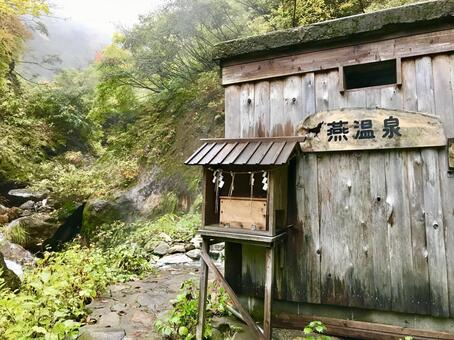 Hot spring of Kawasu Onsen