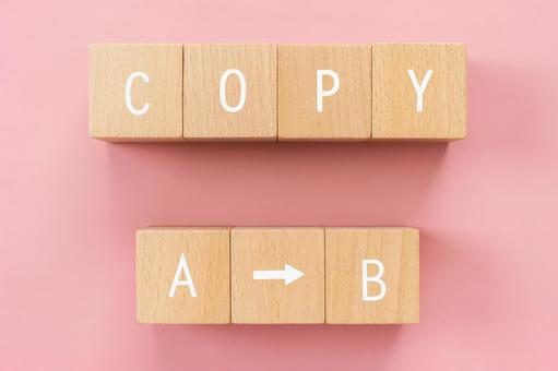 """Copy 