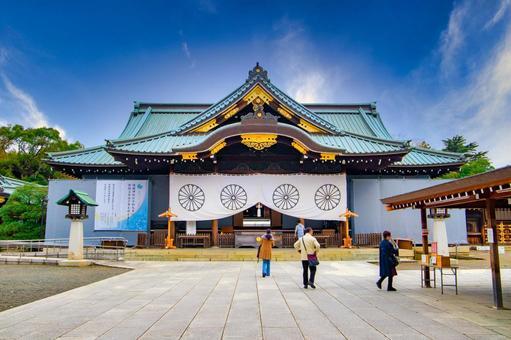 Haiden of Yasukuni Shrine