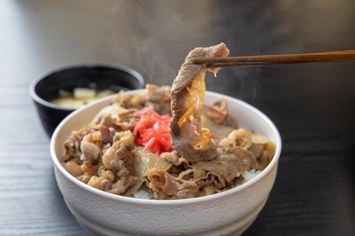 Eat beef bowl