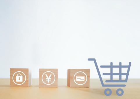 Shopping cart and icons