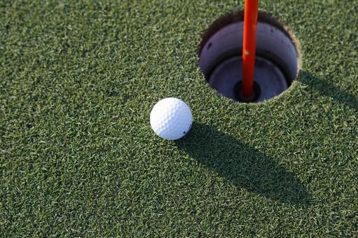 Golf course green 11