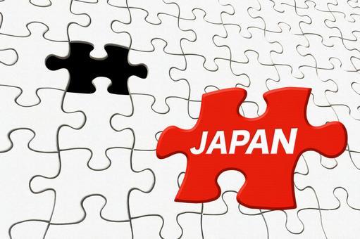 """Puzzle piece """"JAPAN"""""""