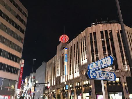 Shinjuku 3-chome