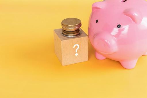 Saving amount, saving method | Question mark building blocks, money and piggy bank