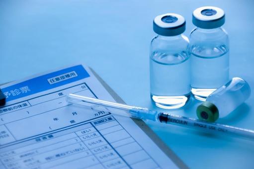 Syringe and meds bottle
