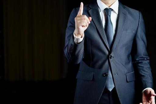 Businessman image on black background