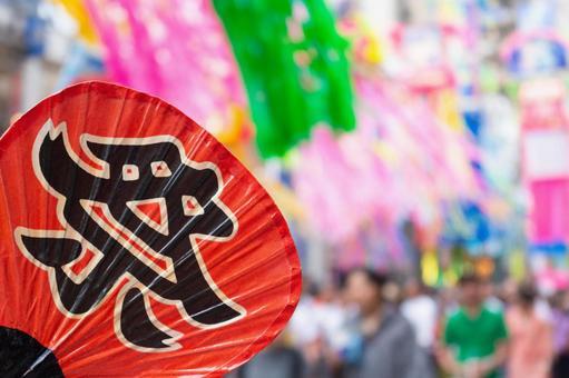 Tanabata Festival 1