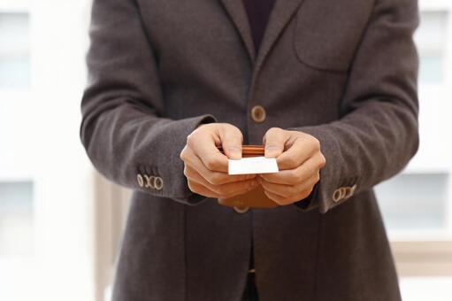 Hand card exchange hand