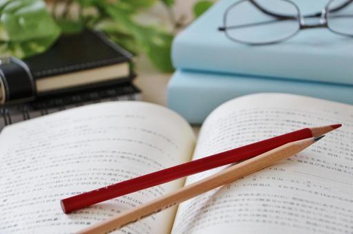 Teaching materials Glasses Pencil
