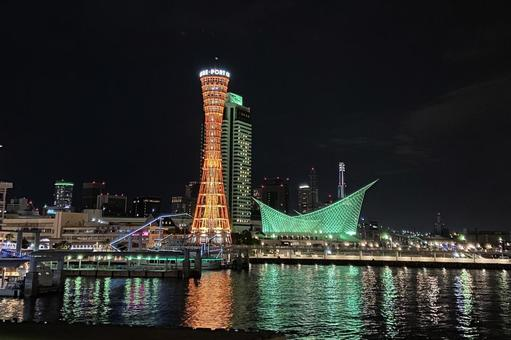[효고현 고베시] 고베 포트 타워 메리 켄 파크 야경 전망