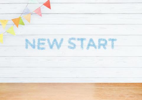 New Start cute background