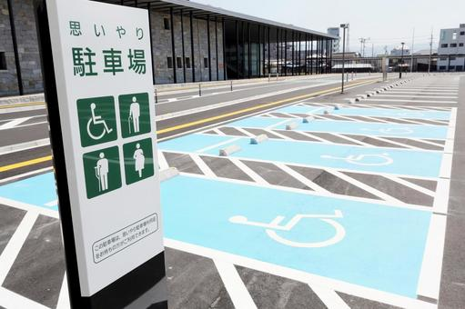 Wheelchair private parking lot
