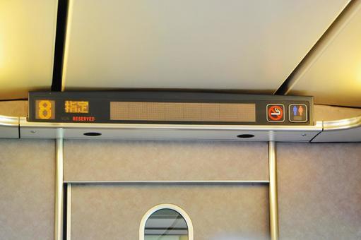 Electronic bulletin board in train