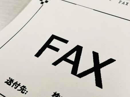 Fax transmission table