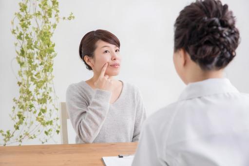 피부가 걱정되는 여성 상담