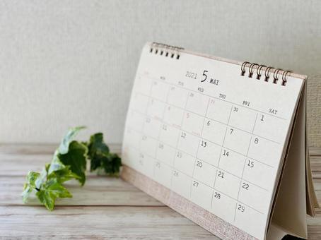 桌面日曆_五月_白表