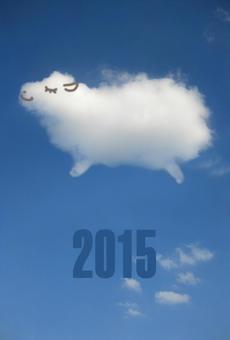New Year's card of blue sky zodiac sheep
