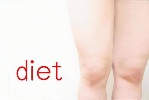 다이어트 이미지