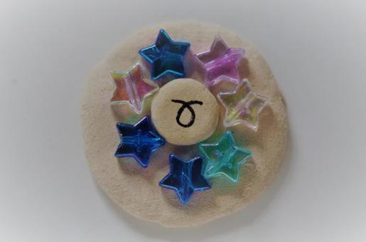 Stars surround the Taurus mark (spiritual)