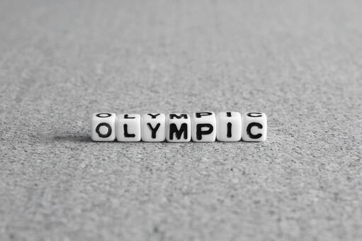 Olympic monochrome