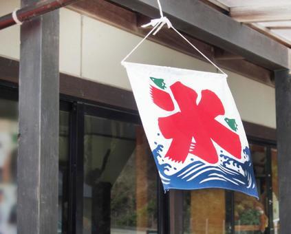 Ice flag