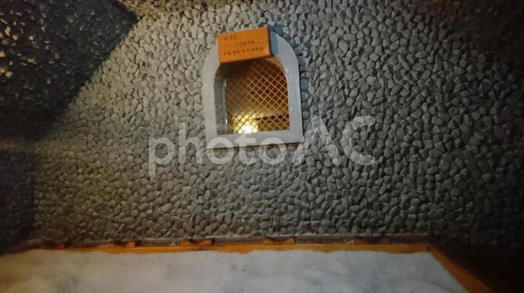 塩チムジルバンの写真